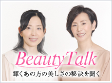 Beauty Talk